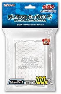 Yu-Gi-Oh! OCG Duel Monsters Duelist Card Sleeve Silver Ver.2 Pack