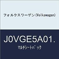 Volkswagen/フォルクスワーゲン / VW純正アクセサリー マルチシートバック