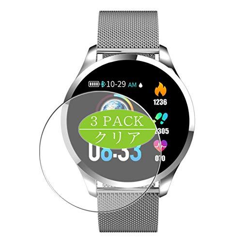 Vaxson 3 Stück Schutzfolie kompatibel mit Smartwatch smart Watch Q9R Q9, Displayschutzfolie Bildschirmschutz Blasenfreies TPU Folie [Nicht Panzerglas]
