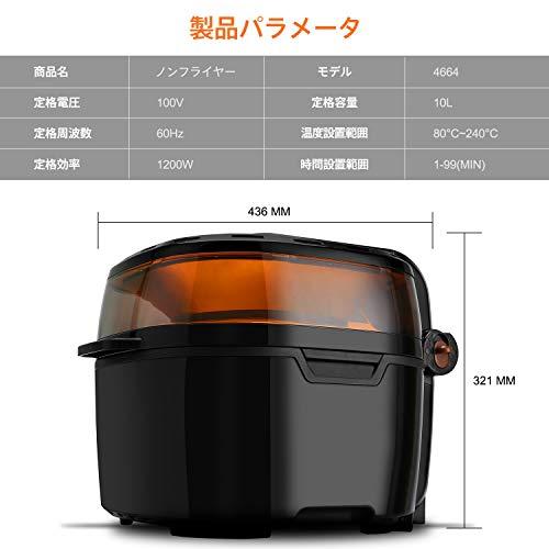 電気フライヤー VPCOK揚げ物油無しノンフライヤーエアフライヤー10L容量七つ付属品 ガラススマートディスプレイ&タッチパネル 日本語説明書付き 12ヶ月保証期間