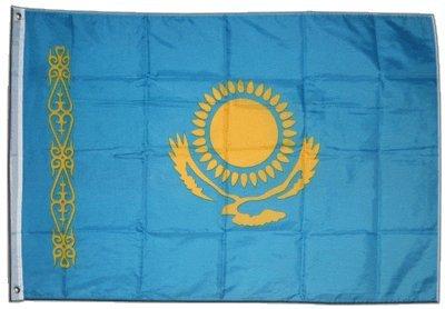Flagge Kasachstan - 60 x 90 cm