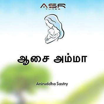 Aasai Amma