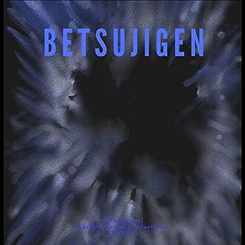 Betsujigen