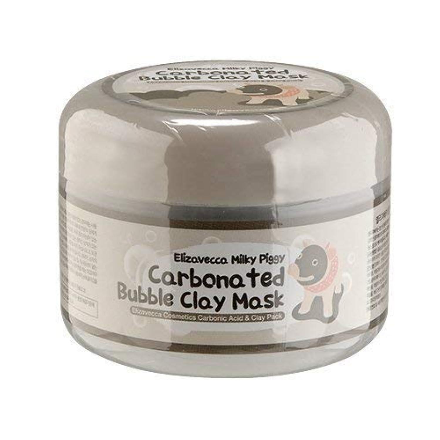Elizavecca Milky Piggy Carbonated Bubble Clay Mask 100g by Elizavecca Korean Beauty