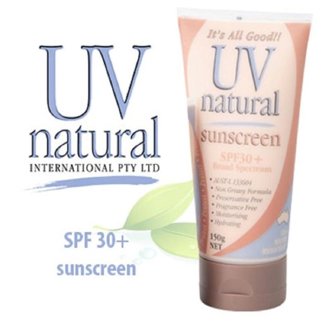 通貨被るふける【UV NATURAL】日焼け止め Natural SPF30+ 150g 3本セット