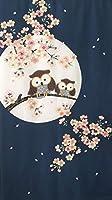 【夜桜ふくろう 150㎝丈】 和 縁起 開運 桜 のれん おしゃれ 目隠し 仕切り カーテン レース 生地 かわいい 季節 春 四季