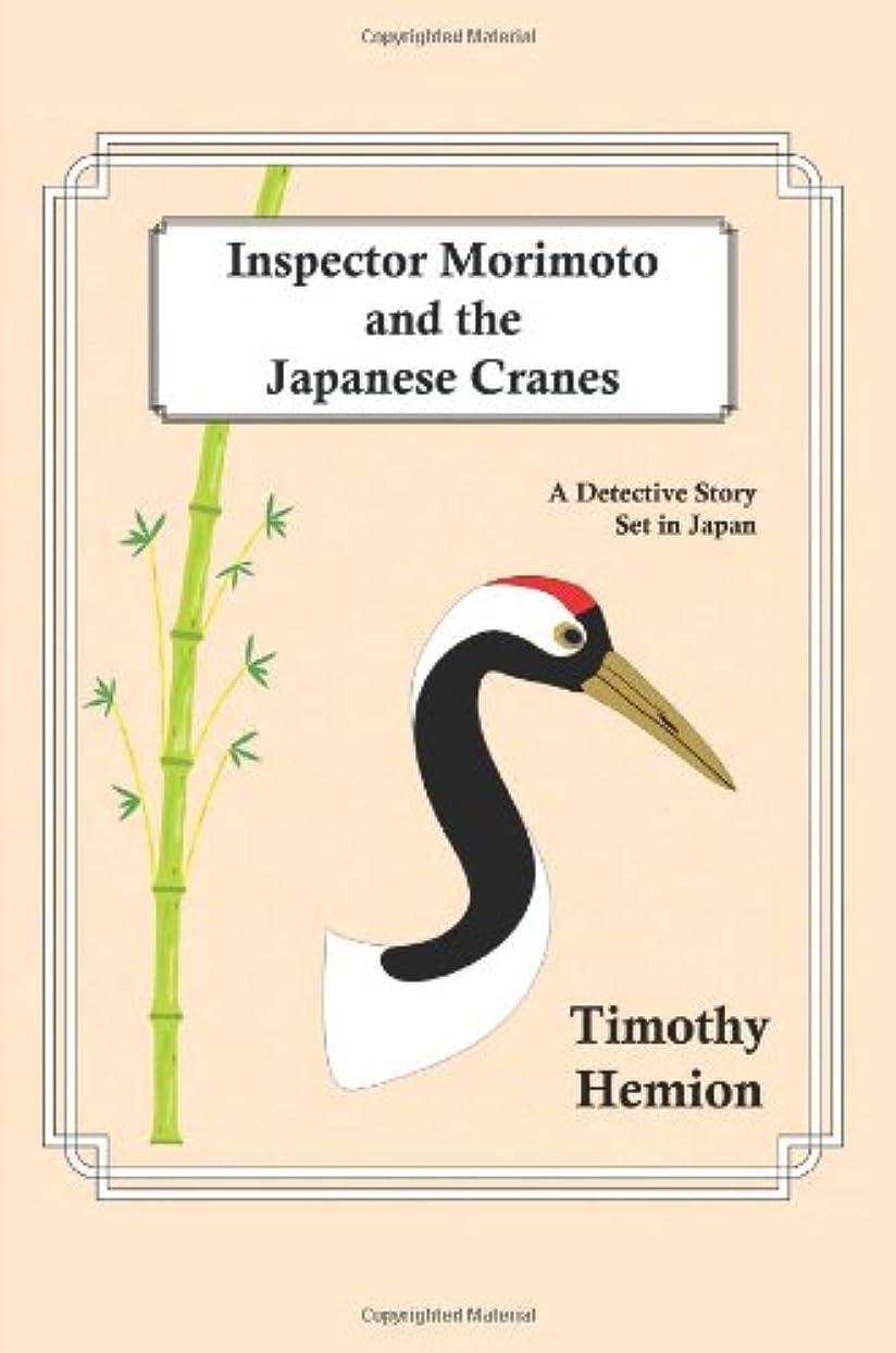 結核面倒ドラッグInspector Morimoto and the Japanese Cranes: A Detective Story Set in Japan