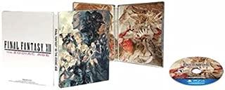 Final Fantasy XII The Zodiac Age Limited Steelbook Edition PlayStation 4 ファイナルファンタジーXIIザゾディアックエイジリミテッドスティールブックエディション プレイステーション4北米英語版 [並行輸入品]