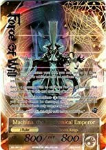 Force of Will - (X1) Card- Machina, the Machine Lord/the Mechanical Emperor - SKL-087J -(Full Art) R--the Seven Kings of the Lands