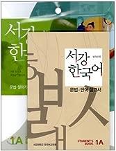 Sogang Korean 1A student's book : Including CD [Korean language][003kr]
