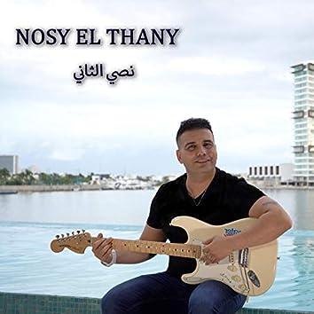 Nosy El Thany