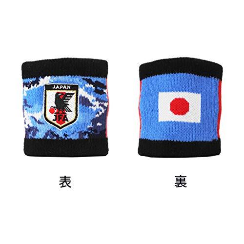 サッカー日本代表 リストバンド (日の丸)