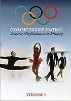 Olympic Figure Skating 1 [DVD]