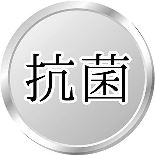 パール金属日本製ステンレス三角コーナー深型抗菌アクアスプラッシュH-9177