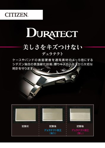 『[シチズン]CITIZEN 腕時計 PROMASTER プロマスター エコ・ドライブ 電波時計 ランドシリーズ PMD56-2951 メンズ』の2枚目の画像