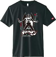 ザ・ワールドコネクト(TWC) 卓球 Tシャツ TWC デビルマンシャツC GV007