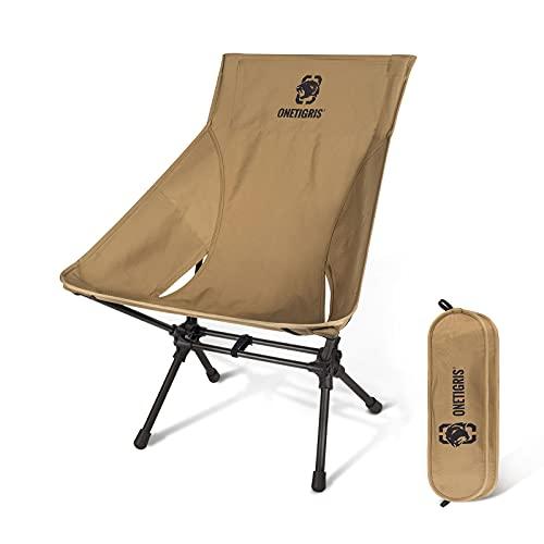 OneTigris ハイバックチェア ポータブルキャンプチェア 折りたたみ コンパクト 椅子 収納袋付属 お釣り キャップ 携帯便利 (ブラウン)