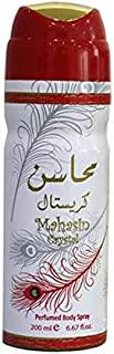 Lattafa Mahasin Crystal Body Spray Deodorant & Antiperspirant For Unisex - 200 ml