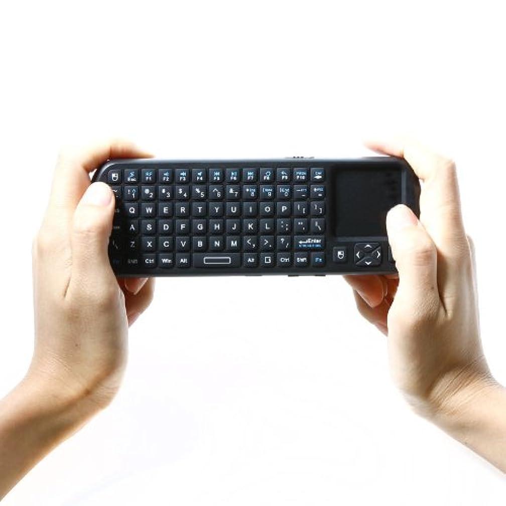 UltiSmart(TM)Hot iPazzPort 2.4G RF Mini Wireless Keypad Handheld Keyboard Touchpad Smart TV / PC Remote QWERTY LED Light Computer Peripherals