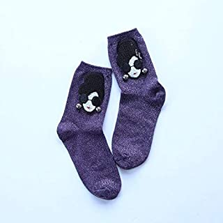 Injinji Socks Performance Ultra s/érie Col Rond Femmes Chaussettes Course Violet