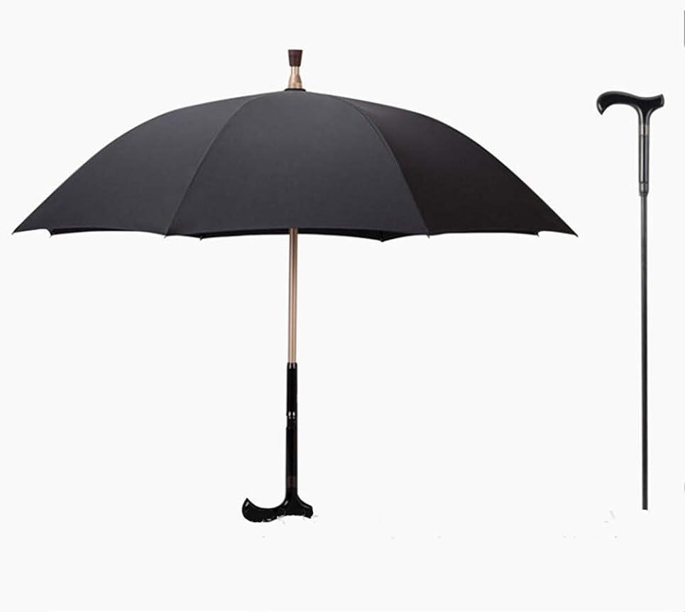 指導する白い小さなMioke 傘と杖 二合一 一傘両用 中棒抜き出す可能 松葉杖傘 長傘 高い安全性を実現 大きな傘 耐風傘 ワンタッチ 多機能登山アンチスリップ高齢者ウォーキングスティック傘