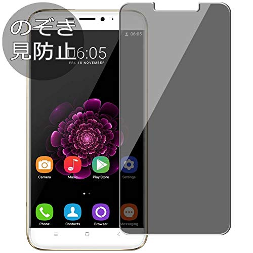 Synvy Privacy Screen Protector Film for Oukitel U20 Plus 0.14mm Anti Spy Protective Protectors [Not Tempered Glass]