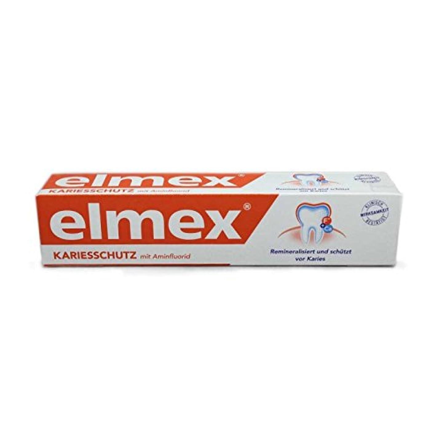 ヘッジアンペア矛盾するエルメックス 虫歯予防 歯磨き粉 Elmex Kariesschutz Toothpaste 75ml [並行輸入品]
