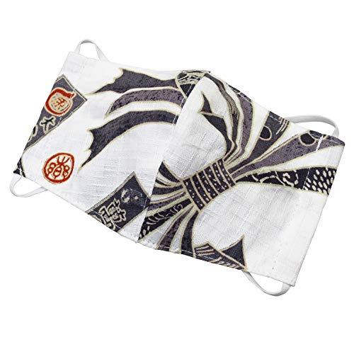 洗える!和柄・立体布マスク 熨斗と千社札(白)子供用サイズ