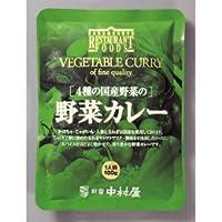 【10個セット】新宿中村屋 4種の国産野菜の野菜カレー 180g