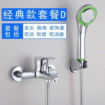 ZJN-JN Juego de ducha de agua fría y caliente válvula de mezcla de cobre ducha grifo de ducha triple boquilla, cuerpo de cobre conjunto D baño