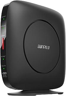 バッファロー 11ax(Wi-Fi 6)対応 無線LANルータ(2401+800mbps) WSR-3200AX4S-BK