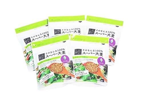 [ミナト製薬]そのまんま100%スーパー大麦 お得な40g×5袋セット 手軽に食物繊維 香ばしくておいしい 調理不要 サラダ ヨーグルトにも