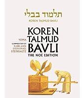 Koren Talmud Bavli: The Noe Edition (Tractate Yoma)