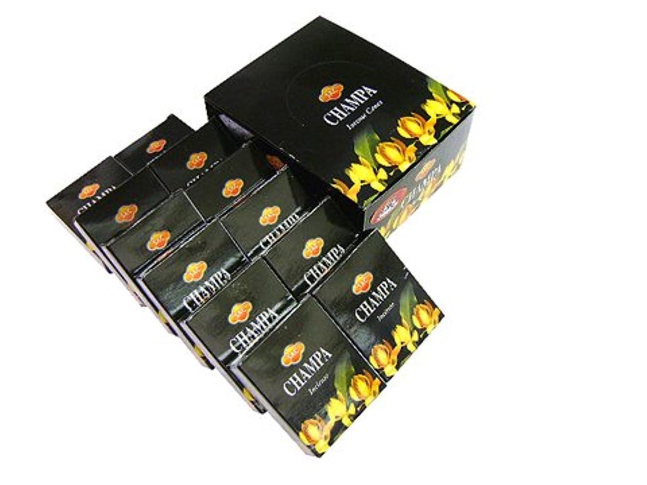 可能性官僚アクセサリーSANDESH SAC (サンデッシュ) チャンパ香コーンタイプ CHAMPA CORN 12箱セット