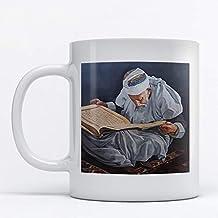 Mug 350ml Quran reader for Coffee and Tea