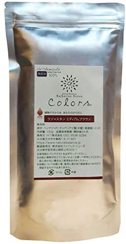 ラジャスタンヘナ ミディアムブラウン 自然な茶色 100g ヘナ専用シャンプー付 無添加 無農薬 植物100%