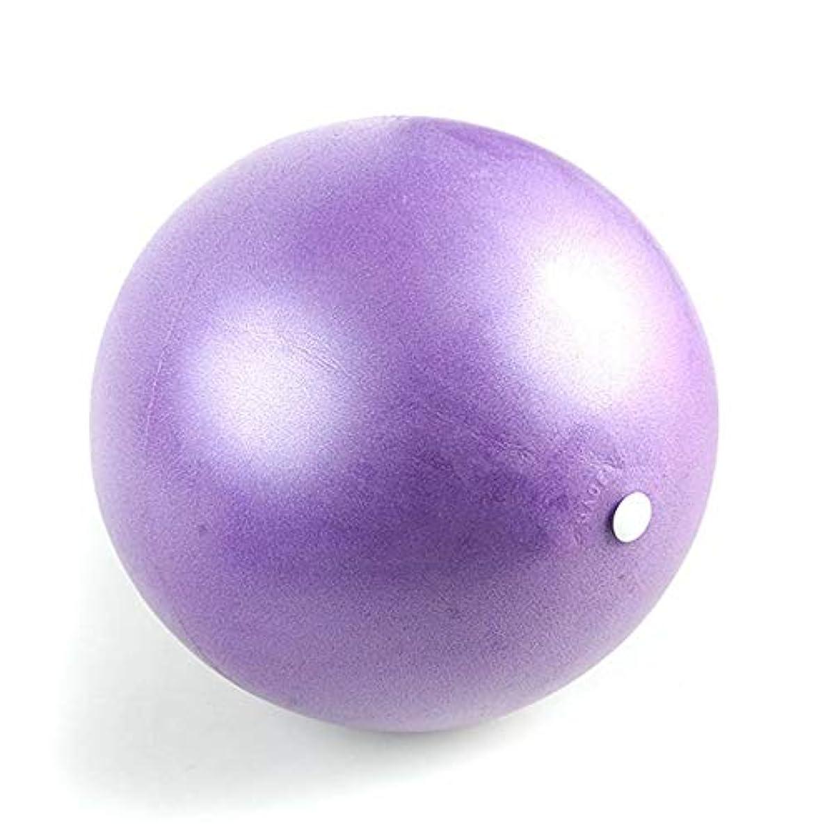 飢え論争処方ミニ25センチメートル/ 15センチフィットネス小麦チューブバランス肥厚マットピラティスヨガボール滑り止め摩耗防爆(Color:purple)