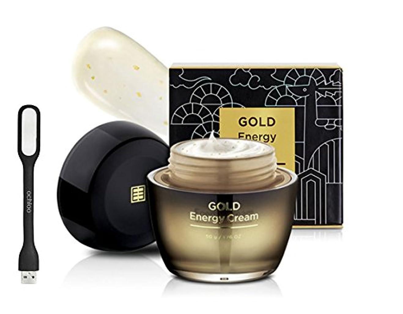 スクランブル君主広まったESTHEMED 【NEW!! エステメドゴールドエネルギークリーム】ESTHEMED GOLD Energy Cream 50g + ochloo logo tag led
