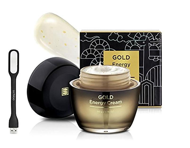 もタンパク質揮発性ESTHEMED 【NEW!! エステメドゴールドエネルギークリーム】ESTHEMED GOLD Energy Cream 50g + ochloo logo tag led