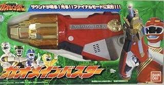 ガオメインバスター 百獣戦隊 ガオレンジャー バンダイ製