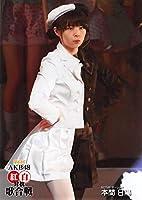 本間日陽 写真 第6回 AKB48紅白対抗歌合戦 封入