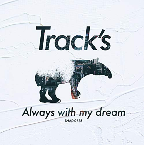[Album]Always with my dream – Track's[FLAC + MP3]