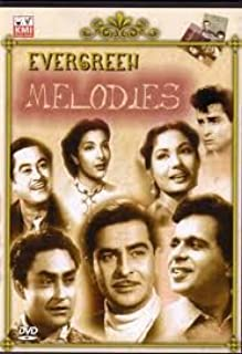 Evergreen Melodies - 6 Old Film, Each Songs of Film