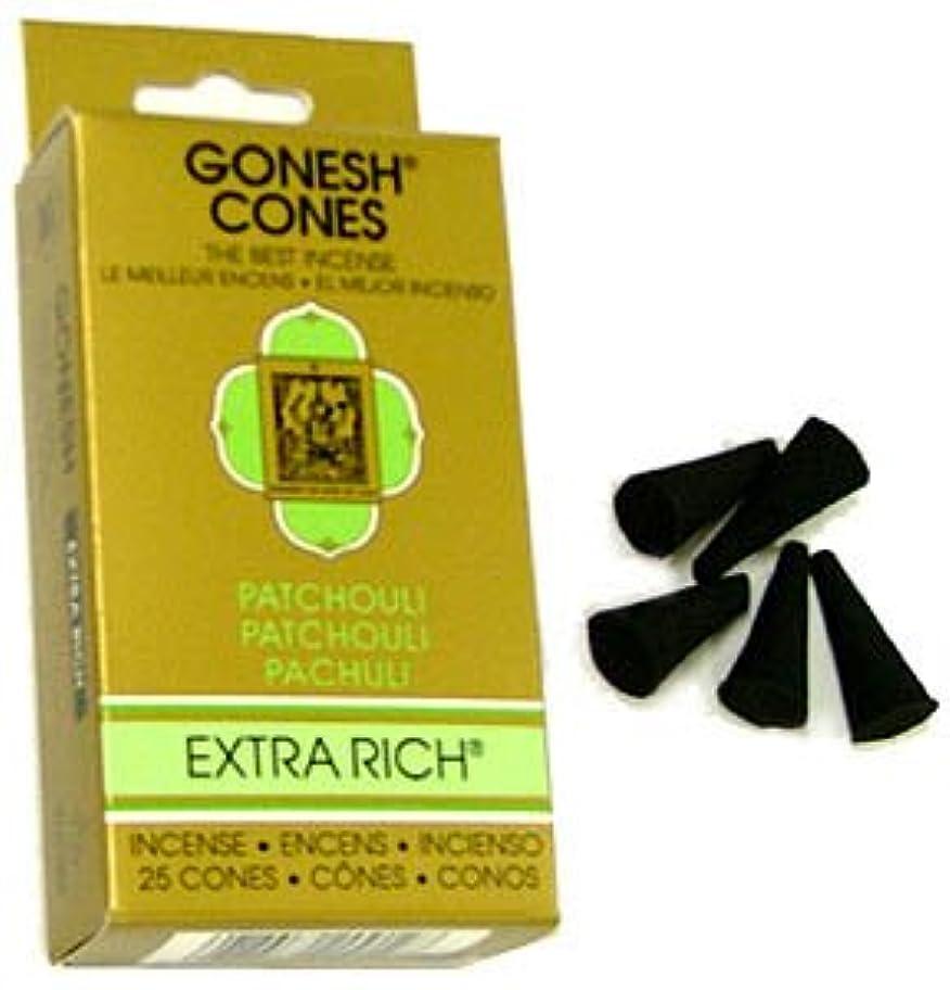 危険を冒しますジョージハンブリー恐れガーネッシュ(GONESH) エクストラリッチ インセンス コーン パチュリ 25個入(お香)