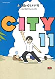 CITY(11) (モーニング KC)