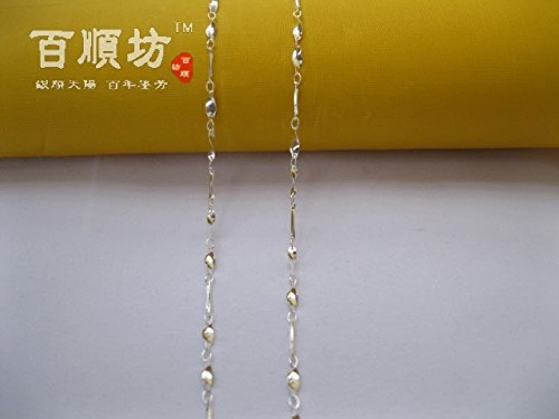 Li Jiang Baishun Square Sterling Silver Necklace Pendant Silver 999 fine Silver Snow Silver Necklace Pendant Fashion Models Blades 44-4