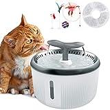 PewinGo Katzen Trinkbrunnen Edelstahl Platten, Trinkbrunnen für Hunde Haustier Katzenbrunne rutschfest Automatisch Katze Wasserspender mit LED Nachtlicht, 4 Spielzeug and 1 Aktivkohlefilter - 2L