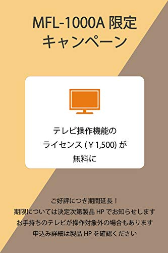 【Amazon.co.jp限定】SONYAptXLL対応Bluetoothスピーカー搭載・無線LANMFL-1000A【Alexa/Googleホーム対応マルチファンクションLEDライト】