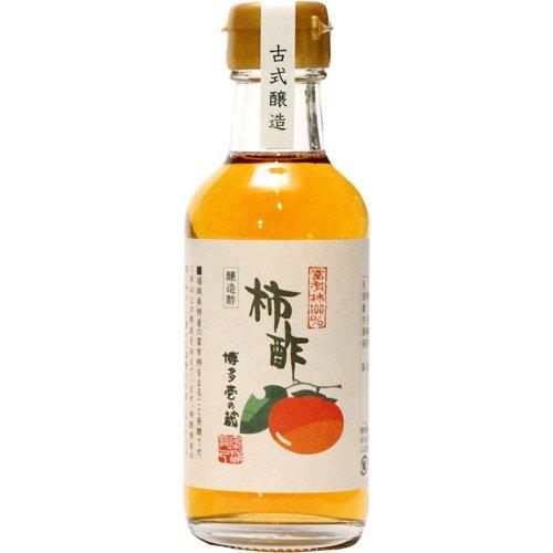 九州酢造 柿酢 200ml
