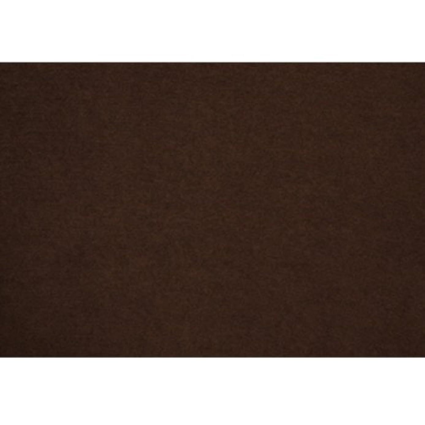 過激派役職ベーシックアイリスオーヤマ ソファカバー フルカバー ジャガード 幅131~159×奥行50~60×高さ70~80cm ブラウン JSFC-2W